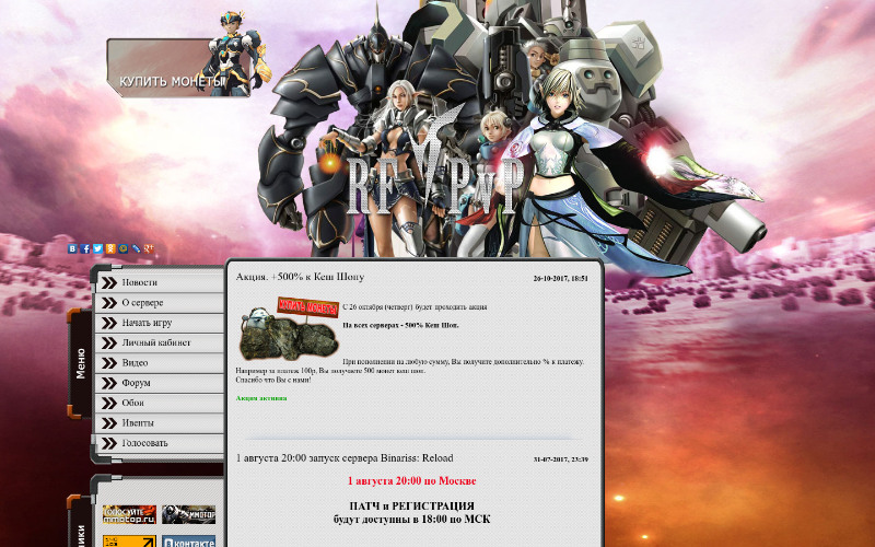 Новые сервера ка online бесплатный хостинг игровых серверов для counter strike 1.6