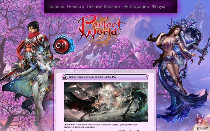Новые сервера пв пвп 2014 года создание сайтов на ucoz форум