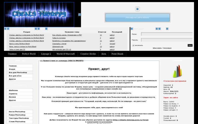 Бесплатный хостинг сайтов кланов игры lineage 2 как сделать навигацию на сайте ucoz