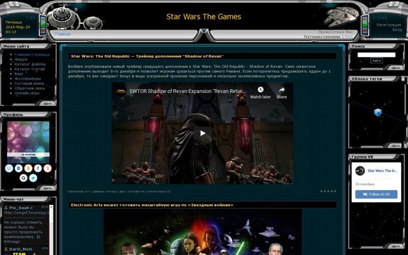 Форум ролевая игра star wars игра-ролевая