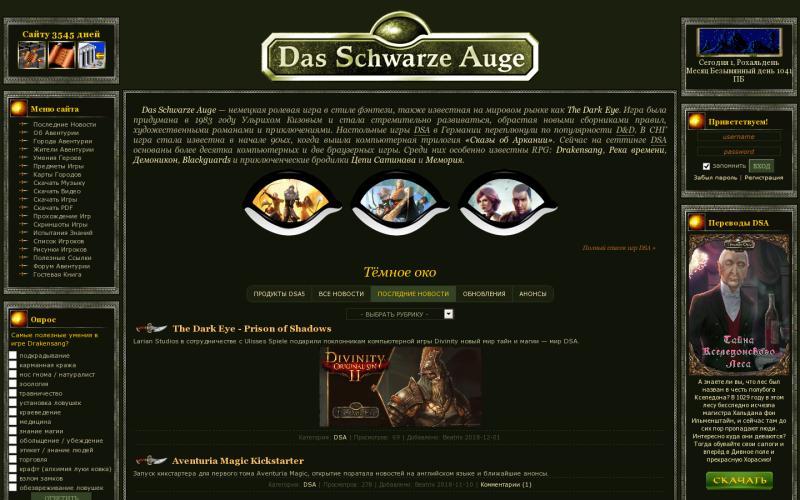Ролевая игра сайты ролевая игра / role/play