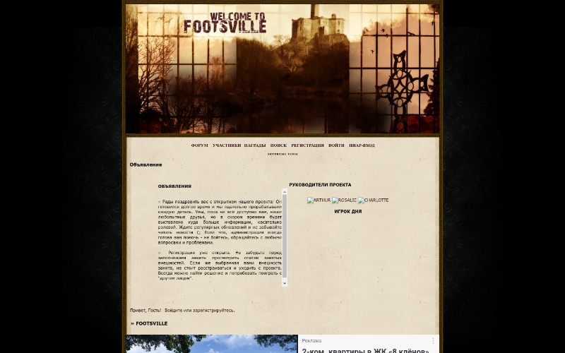 Фурри форумная ролевая игра life is feudal your own wiki русская