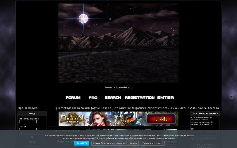 Форумная ролевая игра вавилон 5 новая ролевая игра гарри поттеру
