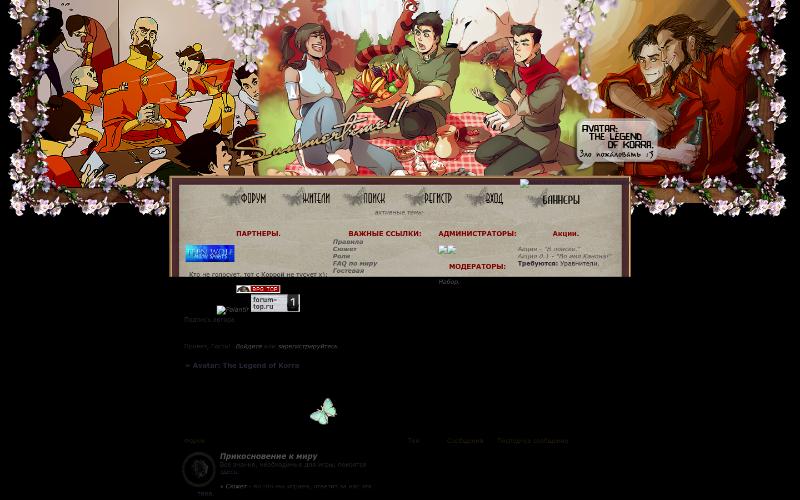 Ролевая игра шаман кинг история продолжается ролевая shaman king играть