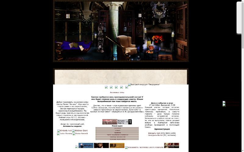 Топ магических сайтов как сделать чтобы сайт открывался в новом окне