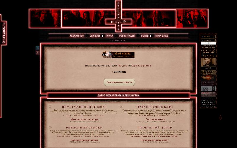 Детективная форумная ролевая игра эльконин сюжетно-ролевая игра