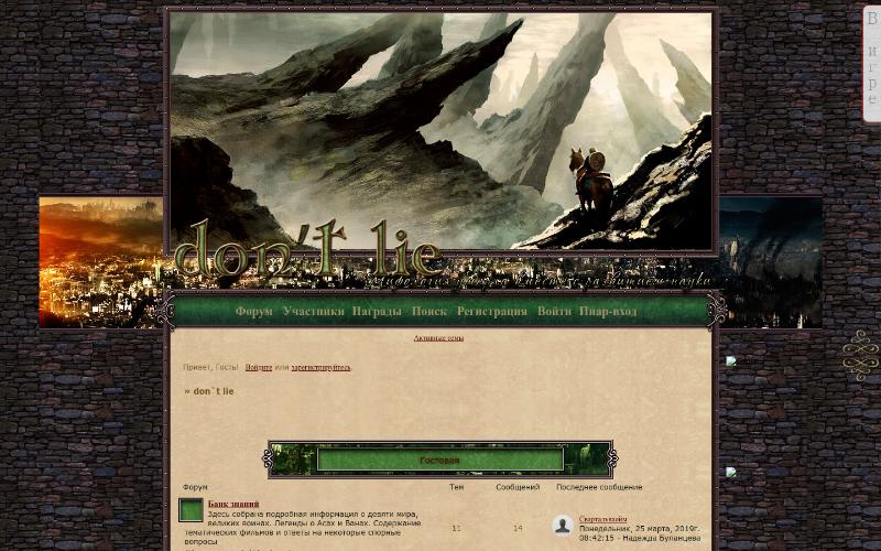 Форумная ролевая игра древняя греция арма 3игра скачать игру онлайн