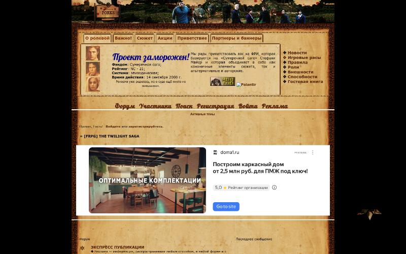 Древняя греция форумная ролевая игра сюжетно-ролевая игра, как средство развития позновательных способностей