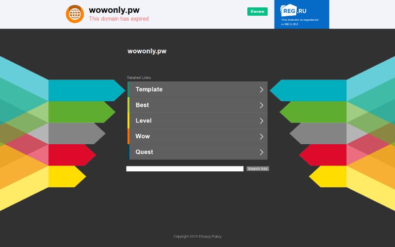 Многоонлайновые фан сервера wow зао топ-вет сайт
