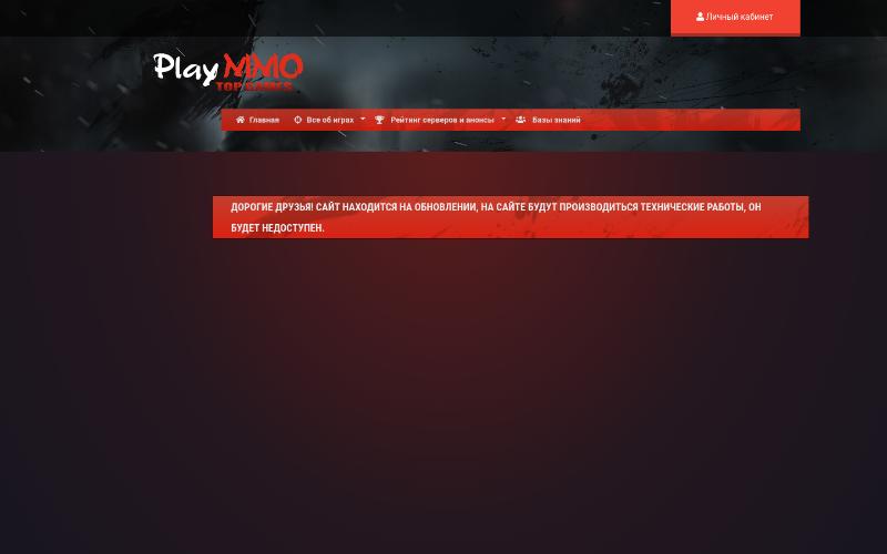игровые сайты онлайн рейтинг