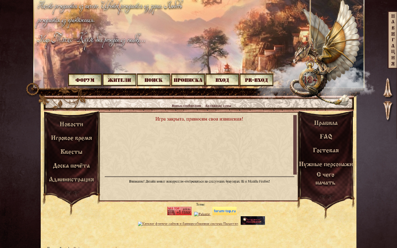 Ролевая игра по наруто mybb скачать игру пв онлайнi