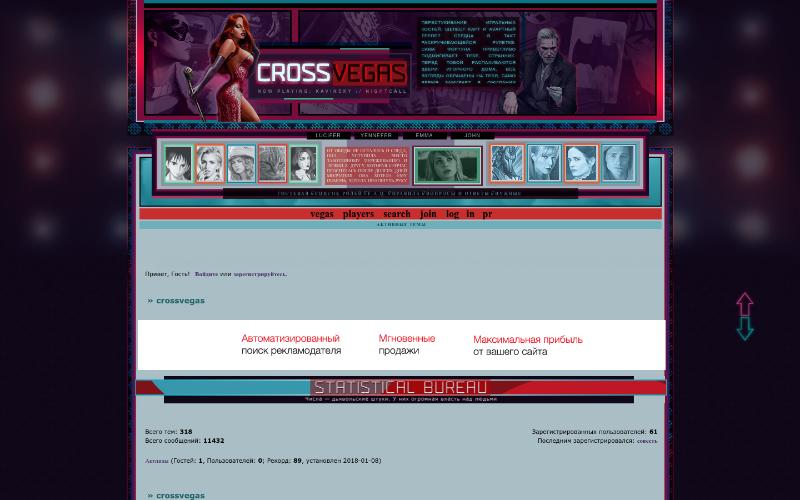Ролевая форумная игра кроссовер скачать игру бесплатно онлайн наруто