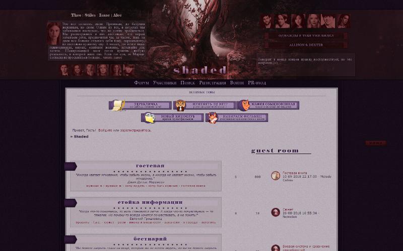 Ролевая игра учитель боевой магии колледж онлайн пираты скачать игру
