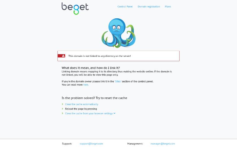 игровые php forum бесплатно 7 автоматы 2 software играть